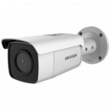 Hikvision DS-2CD2T46G1-4I