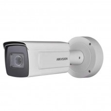 Hikvision DS-2CD7A26G0-IZHS