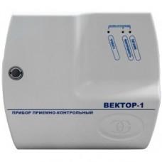 Прибор приемно-контрольный охранно-пожарный Вектор-1