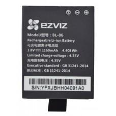 Аккумуляторная батарея EZVIZ Battery 5