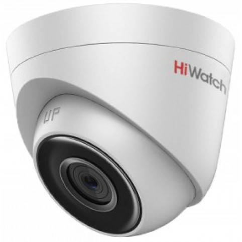 HiWatch DS-I453 (4 mm)